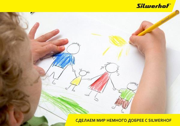 Фотоотчет по итогу творческих мастер-классов ко Дню защиты детей