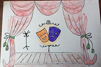 Творческий конкурс «Представление начинается!»