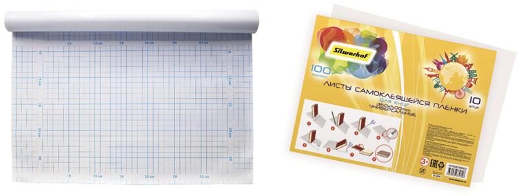 Silwerhof обновил линейку обложек для тетрадей, дневников и учебников к новому учебному году