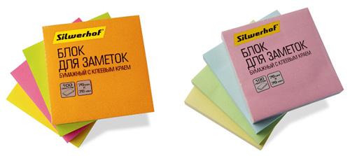 Бумажные блоки Silwerhof