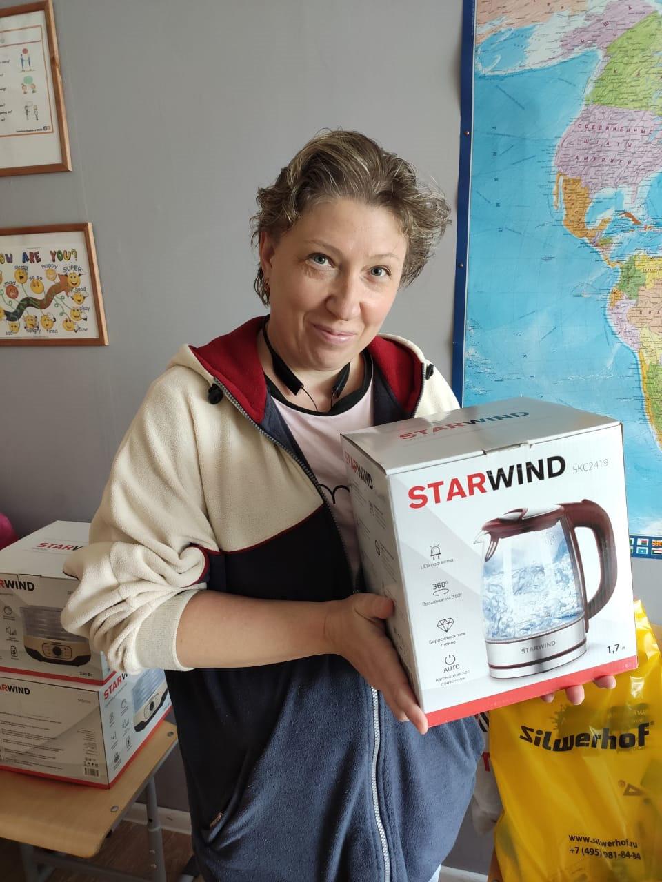 Silwerhof помог первоклассникам подготовиться к школе